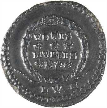 Constance II, silique, Lyon, 360-361