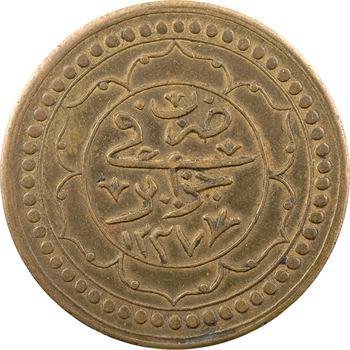 Algérie, Mahmud II, budju, spécimen ou frappe de fantaisie (?), AH 1237 (1821)