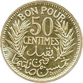Tunisie (Protectorat français), Mohamed Lamine, essai-piéfort de 50 centimes, 1945 Paris