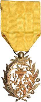 Cambodge, Ordre du Muniséraphon