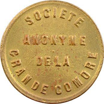 Comores, Société anonyme de la Grande Comore, essai de 0,50 franc, s.d. (1915)