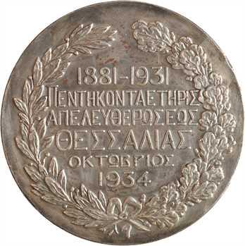 Grèce/Turquie, Rigas Feraios, par Népo, 1934