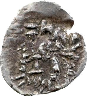Royaume Perse, Darius II (?), obole, c.Ier s. av. J.-C.