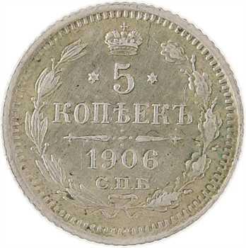 Russie, Nicolas II, 5 kopecks, 1906 Saint-Pétersbourg