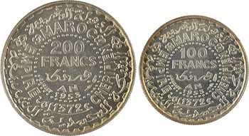 Maroc, Mohammed V, coffret de deux essais de 100 et 200 francs, AH 1372 (1953) Paris