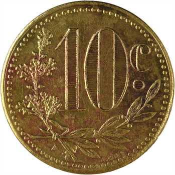 Algérie, Alger, Chambre de Commerce, essai de 10 centimes en laiton, 1919 Paris