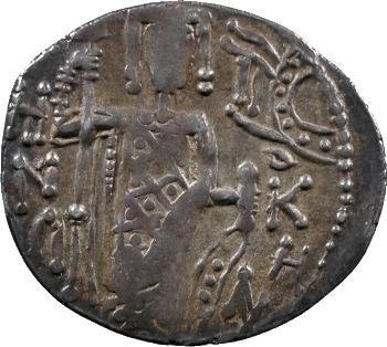 Manuel Ier, aspre d'argent, Trébizonde, c. 1240-1250