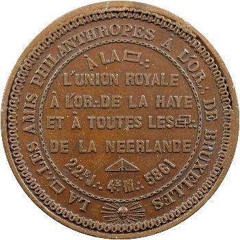 Belgique, Orient de Bruxelles, les Amis philanthropes, 5861 (1861)