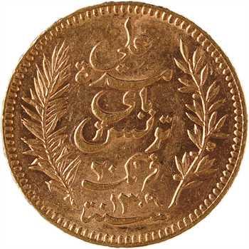 Tunisie (Protectorat français), Ali, Bey, 20 francs, 1892 Paris