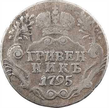 Russie, Catherine II, grivennik (10 kopecks), 1795 Saint-Pétersbourg