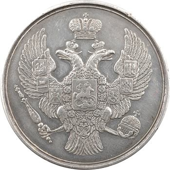 Russie, Nicolas Ier, prix de gymnastique masculine, s.d. (1835)