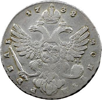 Russie, Anne, rouble, 1738 Moscou