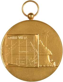 Haute-Volta, concours de la chambre d'agriculture, s.d. Paris