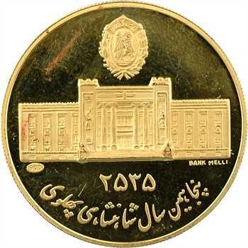 Iran, Reza Shah, 50e anniversaire de la banque Melli, PROOF, 1976 (MS2535)