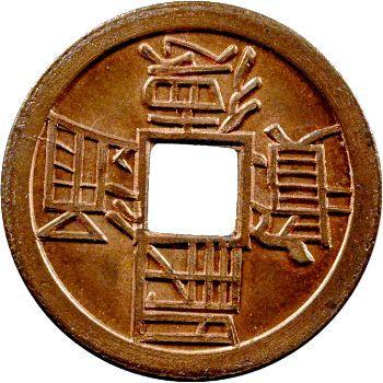 Cochinchine, Tu-Duc Thong-Bao, échantillon de 1 sapèque par Uhlhorn, 1870