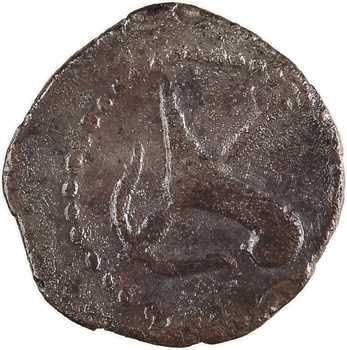 Brutus, quinaire, Asie mineure ou Macédoine, 42 av. J.-C
