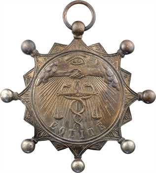 Louis-Philippe Ier, conseil de prud'hommes de Cognac, plaque de conseiller, s.d. (c.1830)