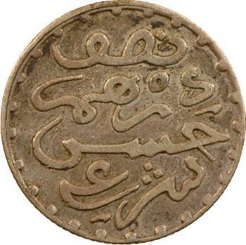 Maroc, Hassan Ier, 1/2 dirham, AH 1309 (1891) Paris