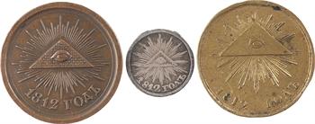 Russie, Alexandre Ier, Guerre patriotique, lot de 3 médailles, 1812