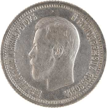 Russie, Nicolas II, 25 kopecks, 1896 Saint-Pétersbourg