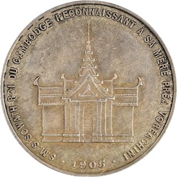 Cambodge, Sisowath Ier, médaille, reconnaissance à sa mère, 1905