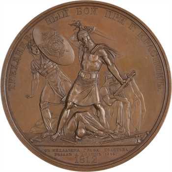 Russie, Alexandre Ier, la bataille de Krasnoï, par Klepikov, 1812 (1834) Saint-Pétersbourg