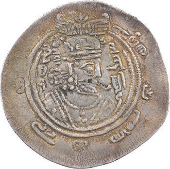 Perse, Sistan, Arabo-sassanides, dirhem au type de Chosroès II, c. AH 80-100 (700-720) Sistan