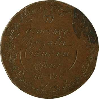 Premier Empire, décime de Dupré arasé détourné en médaille de mariage, s.d