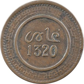 Maroc, Abdül Aziz I, 10 mouzounas, frappe monnaie, AH 1320 (1902) Fès
