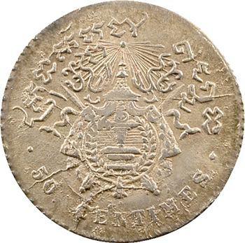 Cambodge, Norodom Ier, 50 centimes, (1860) 1899 Phnom Penh