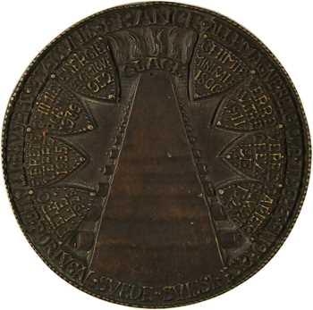 Ve République, tricentenaire de Saint Gobain, par De Jaeger, 1665-1965