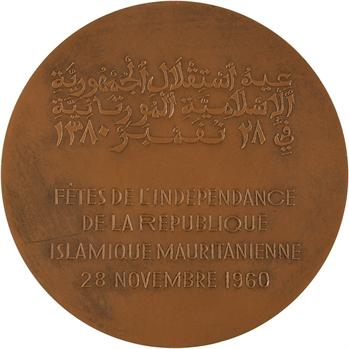 Mauritanie, fêtes de l'indépendance de la République islamique, 1960 Paris