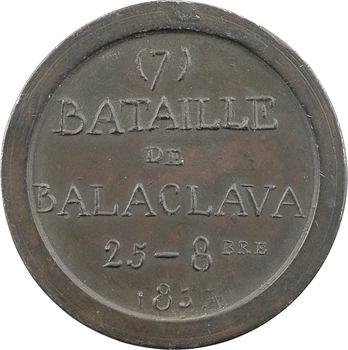 Russie, Guerre de Crimée, bataille de Balaclava, 25 octobre 1854, N° 7, 1854