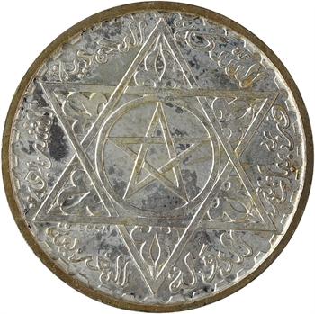 Maroc, Mohammed V, essai-piéfort de 200 francs, AH 1372 (1953) Paris