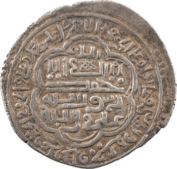 Perse, Ilkhans, Uljaytu (Oldjaïtou) khan dit aussi Muhammad Khodabandeh, dirham, AH 703-716 (1304-1316)