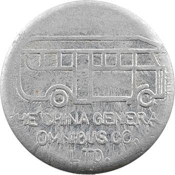 Chine (Comptoirs Français de), Shangai, China General Omnibus Company, S.V.I., s.d. (1939-1943)