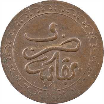 Maroc, Hassan Ier, 1/2 fels (1/8e de mouzouna), AH 1310 (1892) Fès