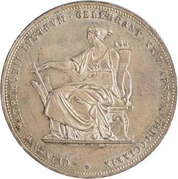 Autriche-Hongrie, François-Joseph Ier, 2 florins, 1879 Vienne