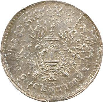 Cambodge, Norodom Ier, 25 centimes, (1860) 1899 Phnom Penh