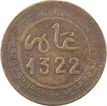 Maroc, Abdül Aziz I, 2 mouzounas, AH 1322 (1904) Fès