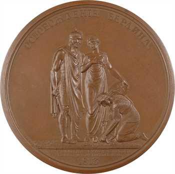 Russie, Alexandre Ier, la libération de Berlin, par Klepikov, 1813 (1835) Saint-Pétersbourg