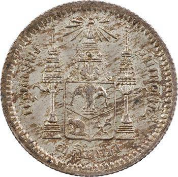 Thaïlande (Siam), Rama V Chulalongkorn, 1/4 de baht, s.d. (1876-1900)