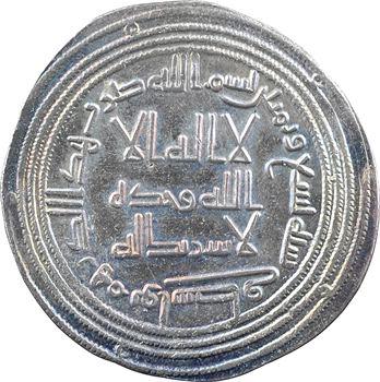 Irak, Omeyyades, Al-Walid Ier, dirham, AH 89 (c.708) Wasit