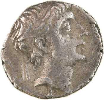 Cappadoce, Ariobarzane II, drachme, 63-51 av. J.-C
