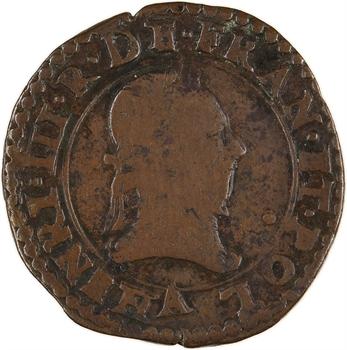 La Ligue (au nom d'Henri III), double tournois 3e type, s.d. (1591-1592) Paris