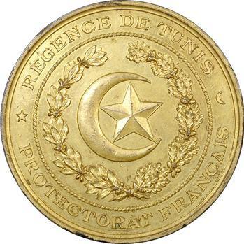 IIIe République, Tunis, le musée commercial