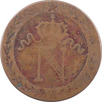Premier Empire, 10 centimes à l'N couronnée, 1808 Nantes, faux d'époque