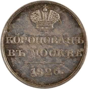 Russie, avènement de Nicolas Ier, 1826