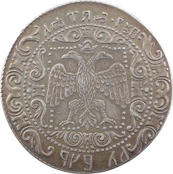 Russie, Alexis Ier, rouble Jefimok, 1654 (refrappe / novodel)