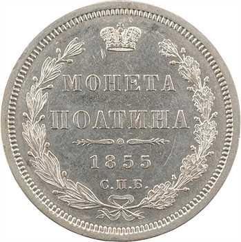 Russie, Nicolas Ier, poltina (demi-rouble), 1855 Saint-Pétersbourg